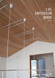 LVL INTERIOR BOOK Vol.1